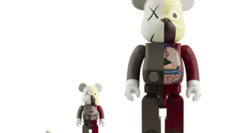 KAWS OriginalFake Companion Be@rbrick