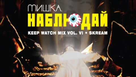 Mishka presents Keep Watch Vol. 6 – Skream