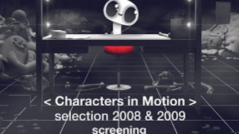 AVion_13: Pictoplasma – Characters in Motion