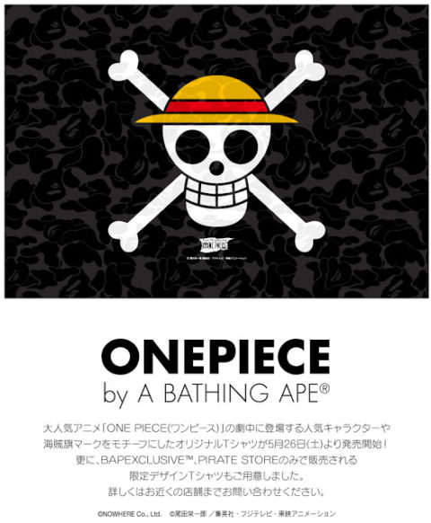⚡ ONEPIECE by A BATHING APE ⚡