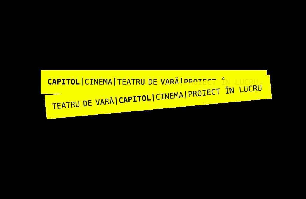 logo CAPITOL © Acme
