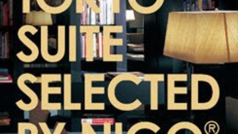 Tokyo Suite Selected by NIGO ® & TERIYAKI BOYZ – DELICIOUS JAPANESE